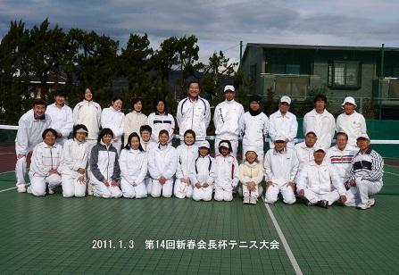 P1000714 - 3.jpg